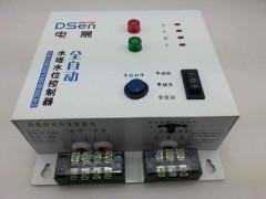 广州电晟全自动水塔水位控制器厂家,