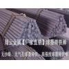 QT700-2球墨铸铁棒,QT800-2球墨铸铁价格