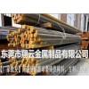 国标进口QT500-7高强度球墨铸铁棒
