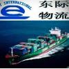 中国海运到新加坡,操作程序简单明朗(除7%GST税 /全包)