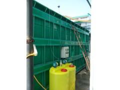 工业废水自动加药设备