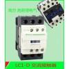 南方施耐德ILC1交流接触器