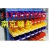 南京背挂零件盒、环球牌零件盒厂--13770797685