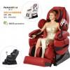 零重力太空按摩椅PSM808C价格另议