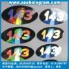 深圳数码标签、防伪贴纸,激光防伪商标