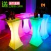 欧式时尚创意发光吧台桌椅