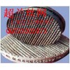 超兰丝网供应不锈钢筛网
