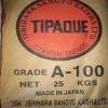 日本石原Tipaque钛白粉A100