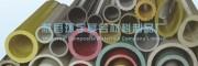 供应玻璃钢管,圆管、方管及异型管材