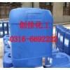 Pmn02铁系磷化液