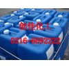 CJL-2锌系磷化液