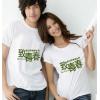 顺德定做长袖广告衫,佛山广告衫批发,广告衫订做,长袖广告衫