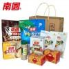海南南国食品公司诚招海南特产专卖加盟商