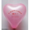 清远哪里有定做印字的广告气球厂|番禺厂家定制广告气球价格
