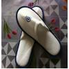 广州酒店一次性无纺布拖鞋批发|番禺拖鞋厂家定做