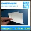 贝格斯导热硅胶片SilPad2000白色SP2000