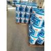 供应js聚合物水泥基防水材料