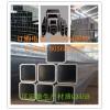 兰燕金属,厚壁方矩管用途,大口径厚壁方矩管价格