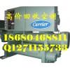 广州二手回收中央空调回收工厂设备回收制冷设备回收