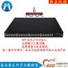 深圳市恒拓致远BROADCOM芯片系列万兆以太网交换机