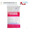 江西奥特 pvc管专用超细碳酸钙