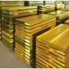 供应H90黄铜棒H90黄铜板料