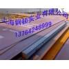 A514GrF、Q690D、Q550D、高强钢板销售