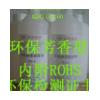 清香型 环氧树脂脱除液 密封胶 电子板灌封胶溶解