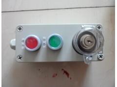 机旁按钮盒LA101K-3BS LA101K-4BS厂家销售