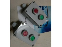 LA101K-2BS机旁按钮盒西安厂家生产销售