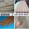 本色PPS塑料,PPS棒、板,聚笨硫醚板材、棒材批发