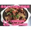 学牛排火锅做法步骤配方 长沙牛排火锅技术加盟指导