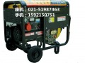 3KW柴油发电机的价格