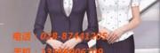馨远服饰批发028-87441205