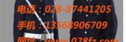 保安服订做028-87441205