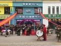 天津干洗店加盟多妮士品牌优势