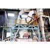 石灰石制粉设备哪个公司最好?