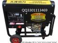 管道焊接230A柴油发电电焊机多少钱