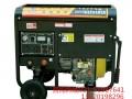 直流式250A三相汽油发电电焊机优势
