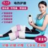 敷尔康电热护膝保暖关节理疗仪男女老寒腿风湿发热加热膝盖按摩器