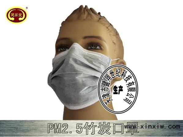 PM2.5竹炭口罩1