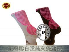 健姿堂托玛琳自发热保健袜子厂家专业生产保健内衣服饰长期招商