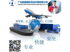 香港FEDEX中国广州到阿联酋专线物流货运大货价低至14