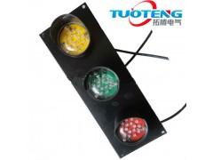 ABC-hcx-50滑触线指示灯行车滑触线指示灯