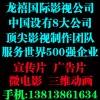 南京影视广告创意拍摄 江苏顶尖制作公司