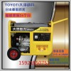 焊机带发电机\190A汽油发电焊机