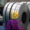 宝钢60Si2MnA软料冲压弹簧钢带价格报价