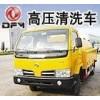 上海浦东新区高压清洗管道公司34553020