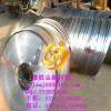 进口耐磨AMS5699弹簧钢带材化学成分