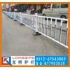 宁夏中卫交通护栏 中卫市政道路护栏 镀锌钢喷塑